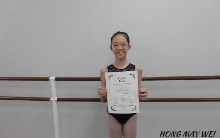 YAF - Hong May Wei